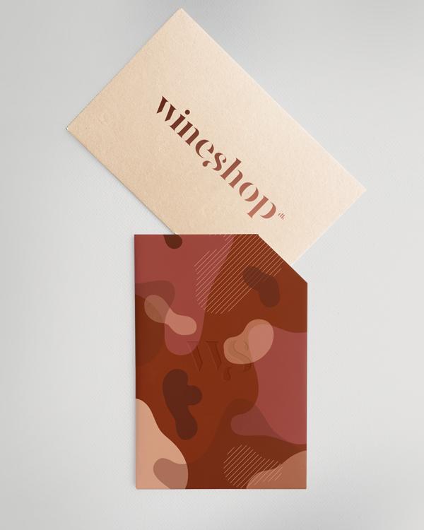 Wineshop_card2_ja-da